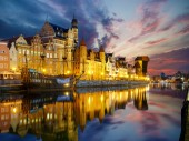 Photo Cityscape of Gdansk in Poland