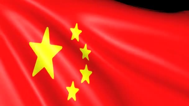 China Flag waving. Animated Symbol of the country.