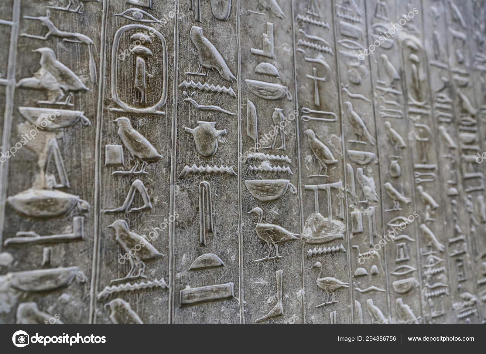 The pyramid texts pdf viewer