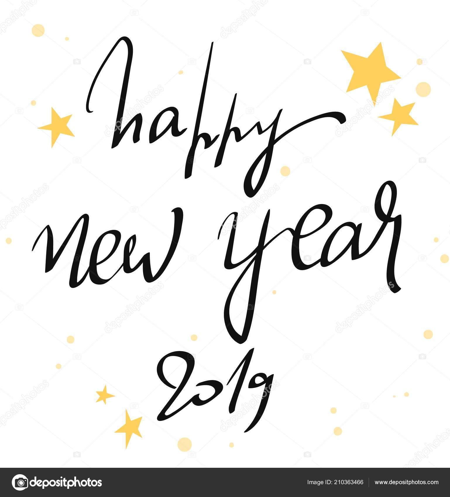 Letras Escritas A Mano Frase Feliz Año Nuevo 2019