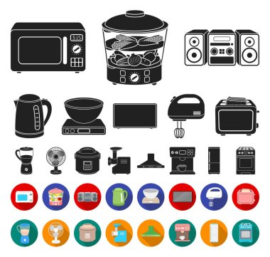 Types of household appliances black,flat icons in set collection for design.Kitchen equipment vector symbol stock web illustration.
