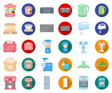 Types of household appliances cartoon,flat icons in set collection for design.Kitchen equipment vector symbol stock web illustration.