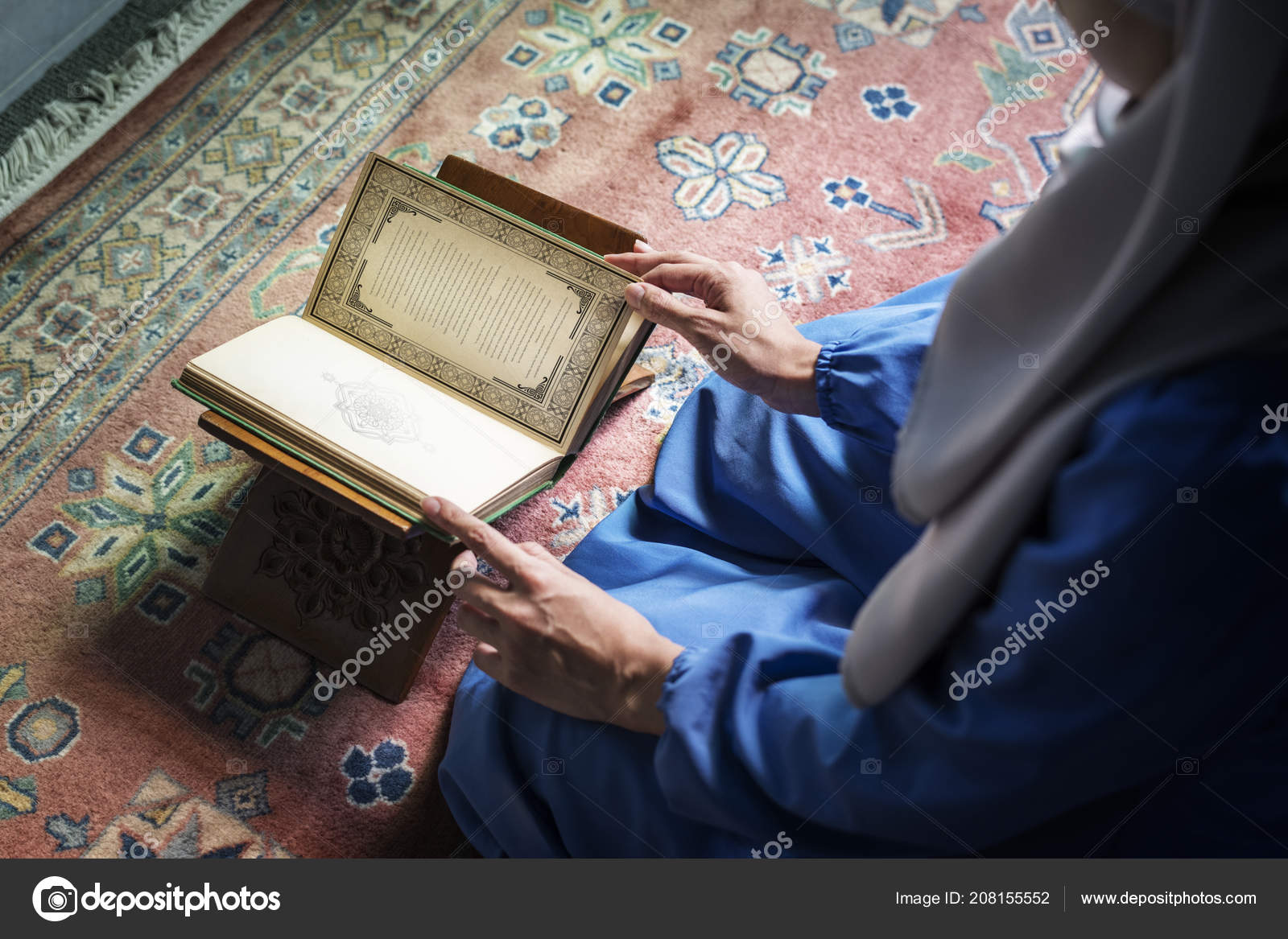 Muslim woman reading quran | Muslim Woman Reading Quran