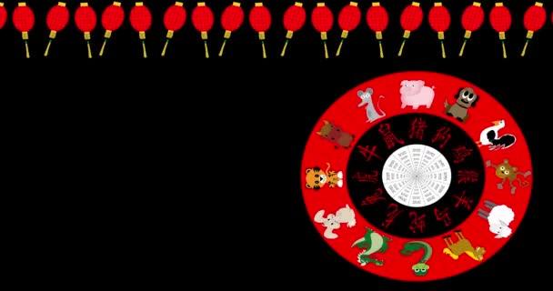 Animovaný čínský horoskop rok kola s charakter a zvířata a Lucerna hranic na černém