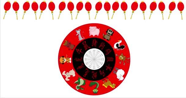 Animovaný čínský horoskop rok kola s charakter a zvířata a Lucerna hranic na bílém