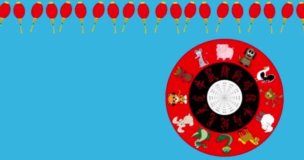 Animovaný čínský horoskop rok kola s čínským znakem a zvířata a Lucerna hranice na modré chroma klíč