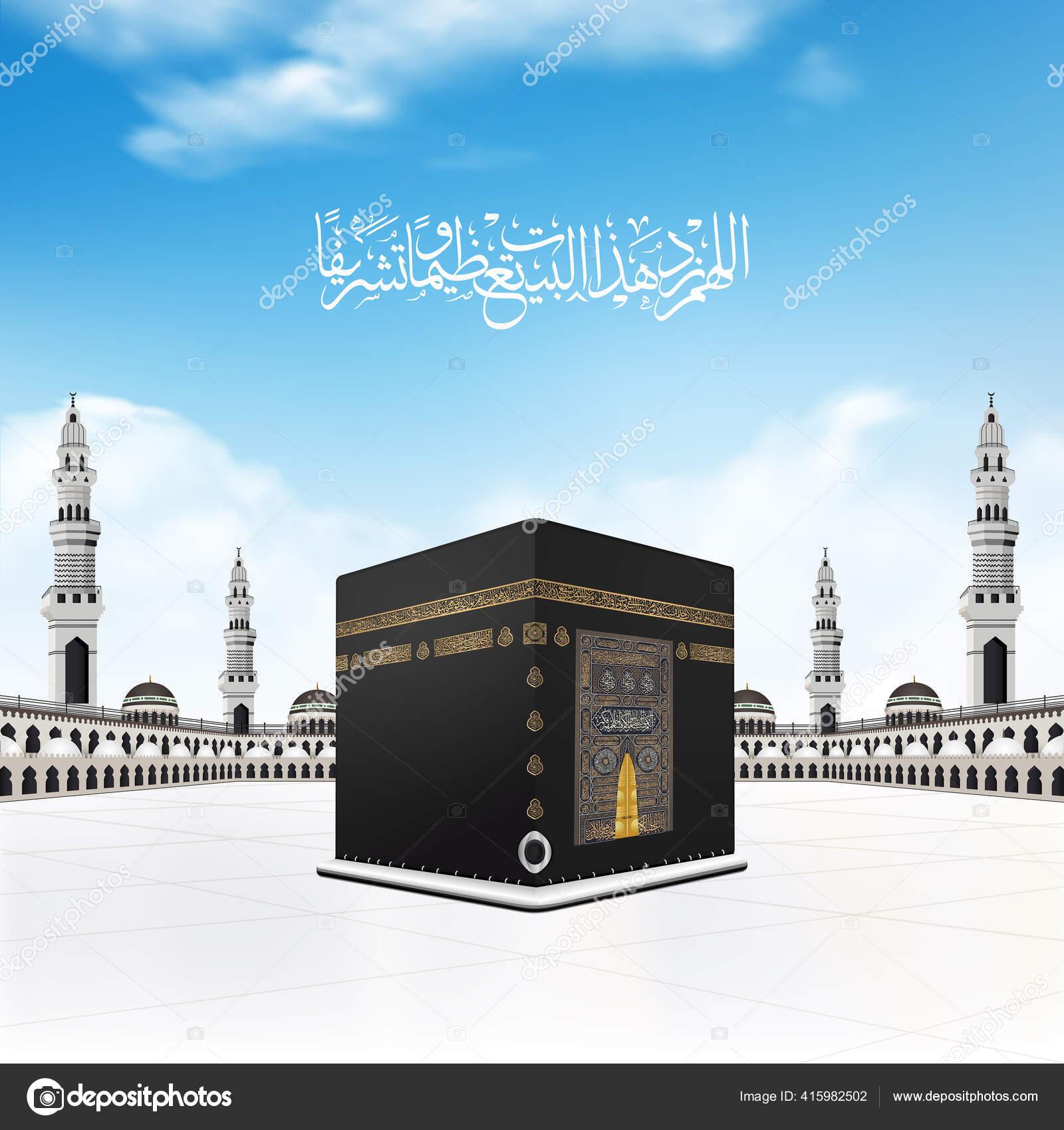 20 Arafat day Vector Images, Arafat day Illustrations   Depositphotos