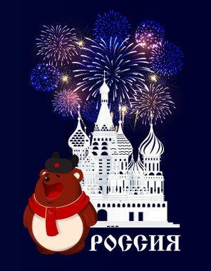 Russia. Brown bear in hat and scarf at Red Square in Moscow. Fireworks behind the St. Basil's Cathedral silhouette. Blue background