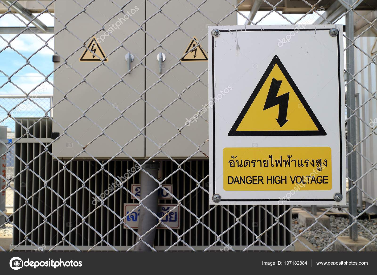 Rayong Thailand May 2018 Electrical High Voltage Sign Board