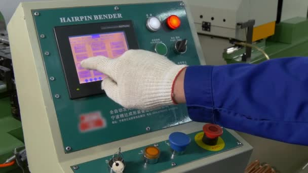 Control Panel of industrial CNC machine in factory.