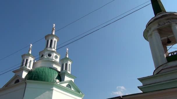 Pravoslavná církev Svatá Trojice katedrála.