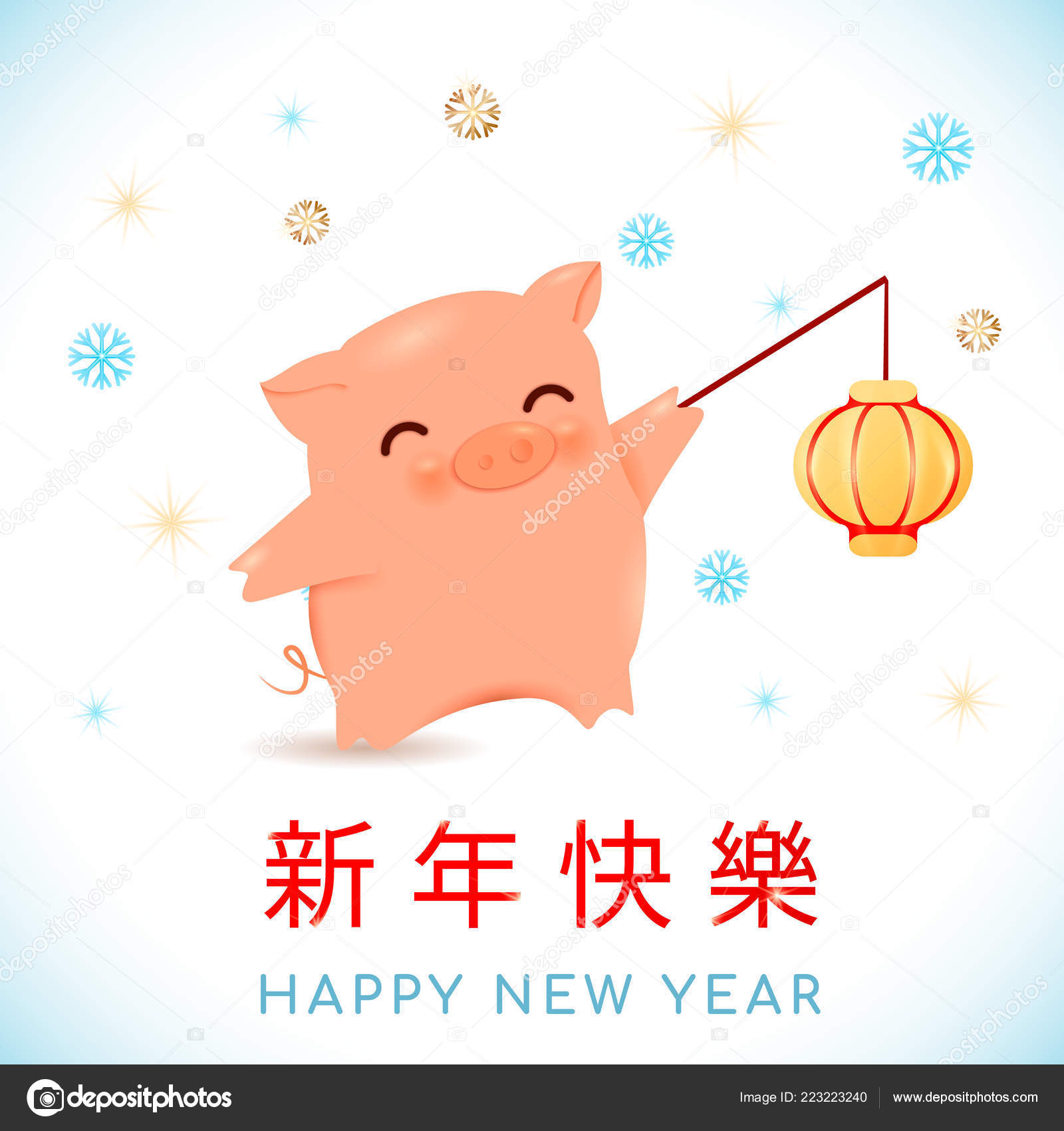 2019 Dierenriem Varken Jaar Cartoon Karakter Met Chinese Lantaarn