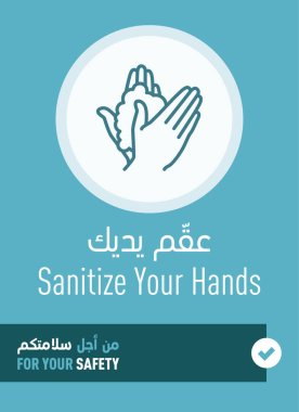 Sanitize You Hands Sign/ Poster with Arabic & English translation. Isolated vector file. icon