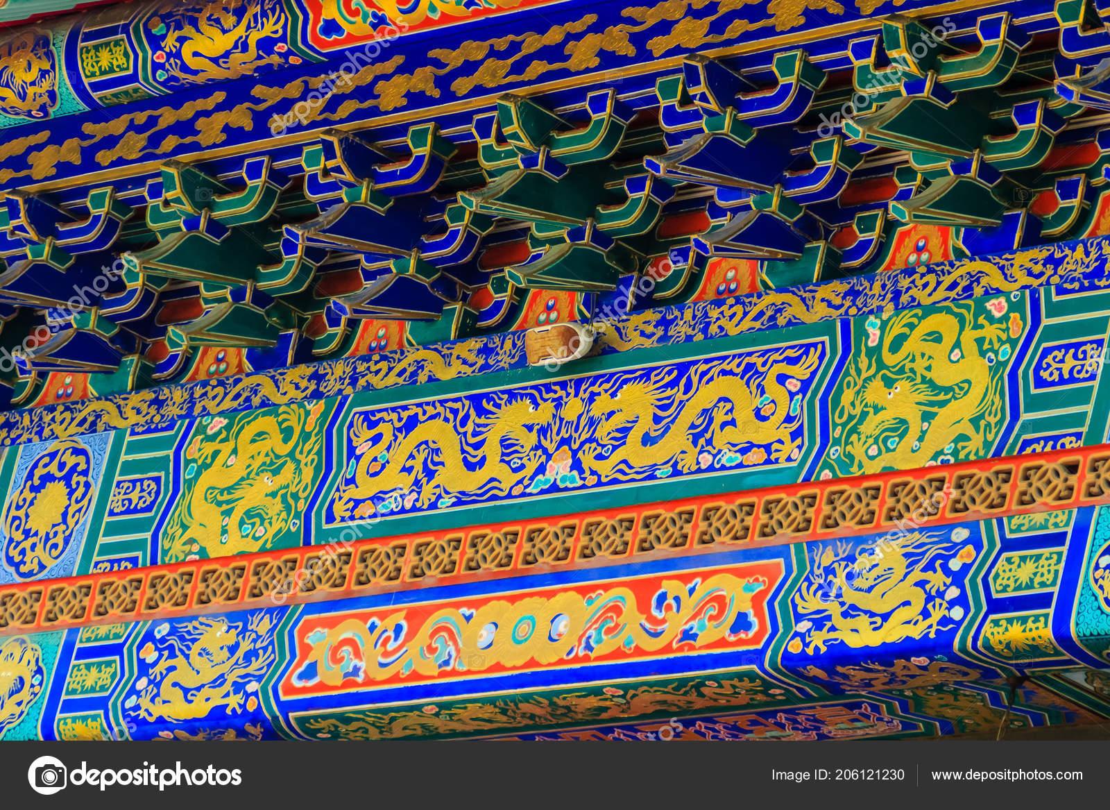 Belle Architecture Art Peinture Murale Avec Motif Dragon