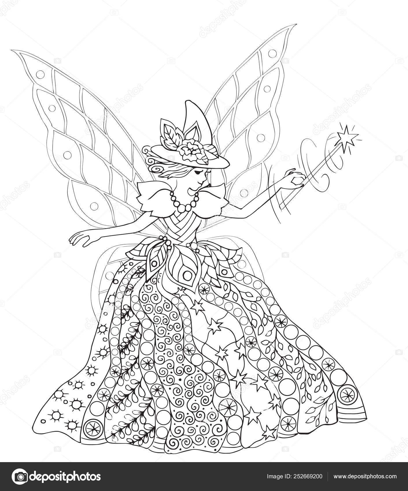 фея бросает заклинание книжка раскраска иллюстрация к