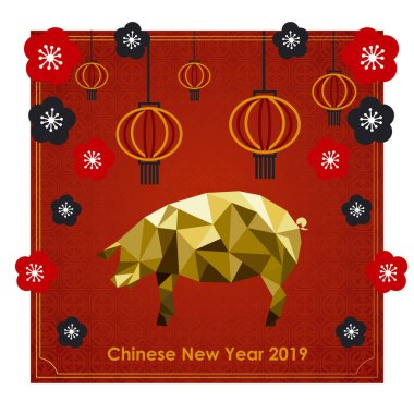 "Картина, постер, плакат, фотообои ""Happy китайский Новый год 2019 на красном фоне"", артикул 240419836"