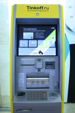 ATM terminal and