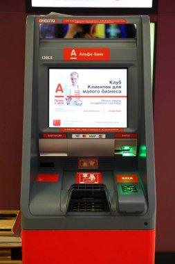 Alfa Bank ATM. European trade center. Moscow. 11.07.2018