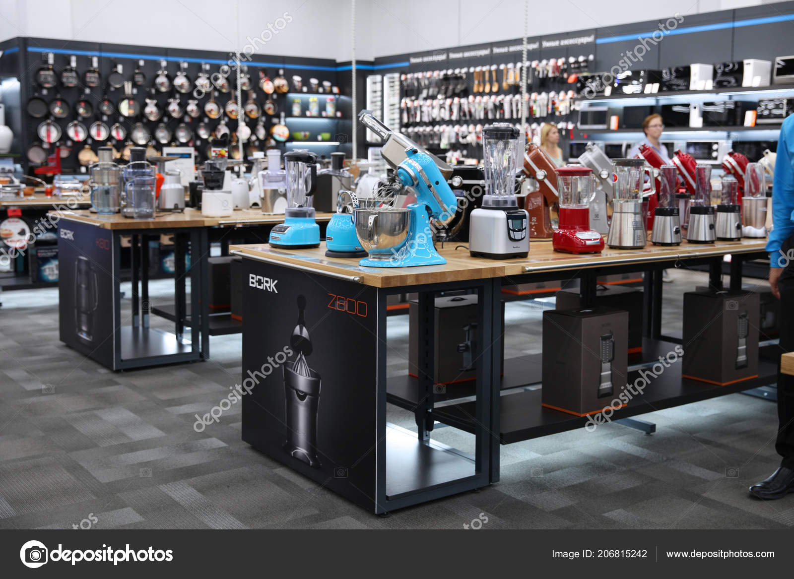 Home Appliances Bork Home Store Technopark Moscow 2018 Stock