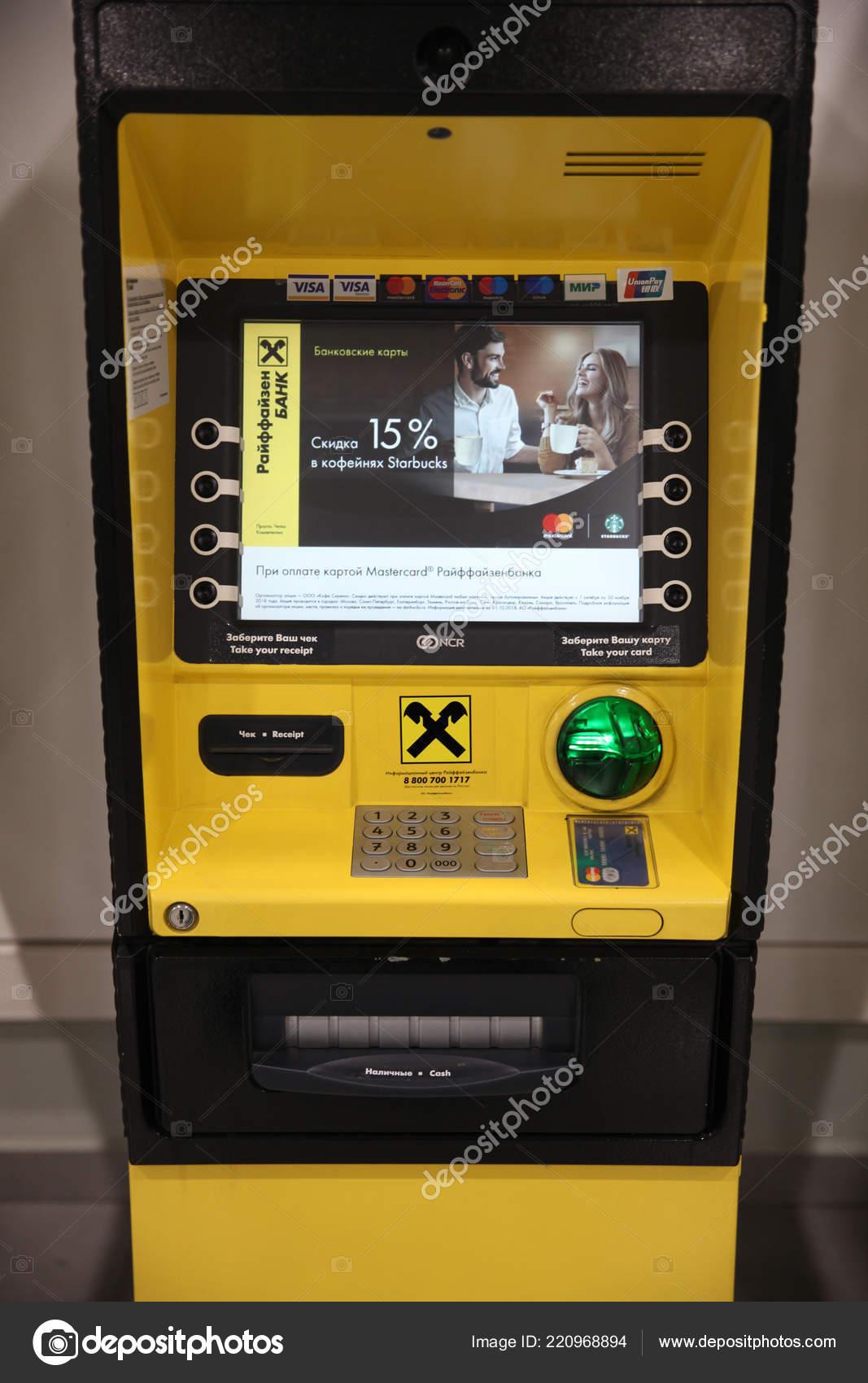 райффайзенбанк банкоматы на карте москвы сбербанк рефинансирование кредитов калькулятор 2020