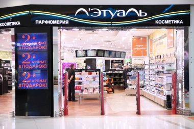 Perfume and cosmetics store