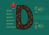 Fotografie Name Day Card for custom name. Artistic brown letter D with golden floral decor. Vintage heart with chain. Words begining with the letter D - determined, dexterous, daring, darling, delightful, dazzling