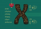 Fotografie Name Day Card for custom name. Artistic brown letter X with golden floral decor. Vintage red heart with chain. Words with the letter X - xenial, xmassy, excellent, exciting, expert, dexterous