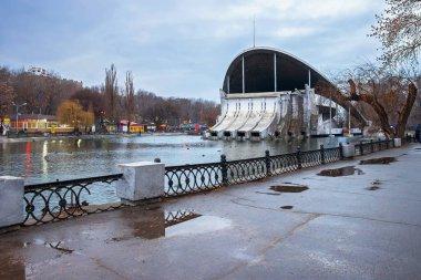 Park Square named after Lazar Globa, Dnipro, Ukraine