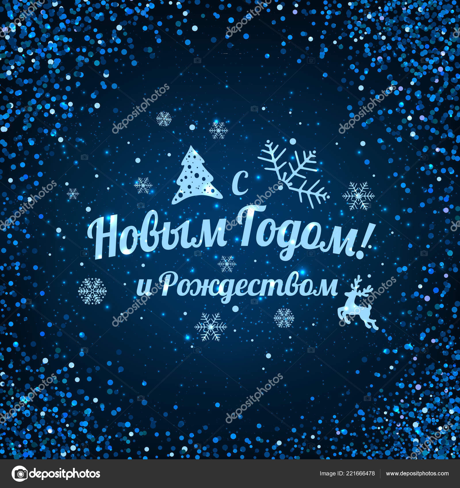 Frohe Weihnachten Russisch Kyrillisch.Text Russischer Sprache Frohes Neues Jahr Und Weihnachten Russische