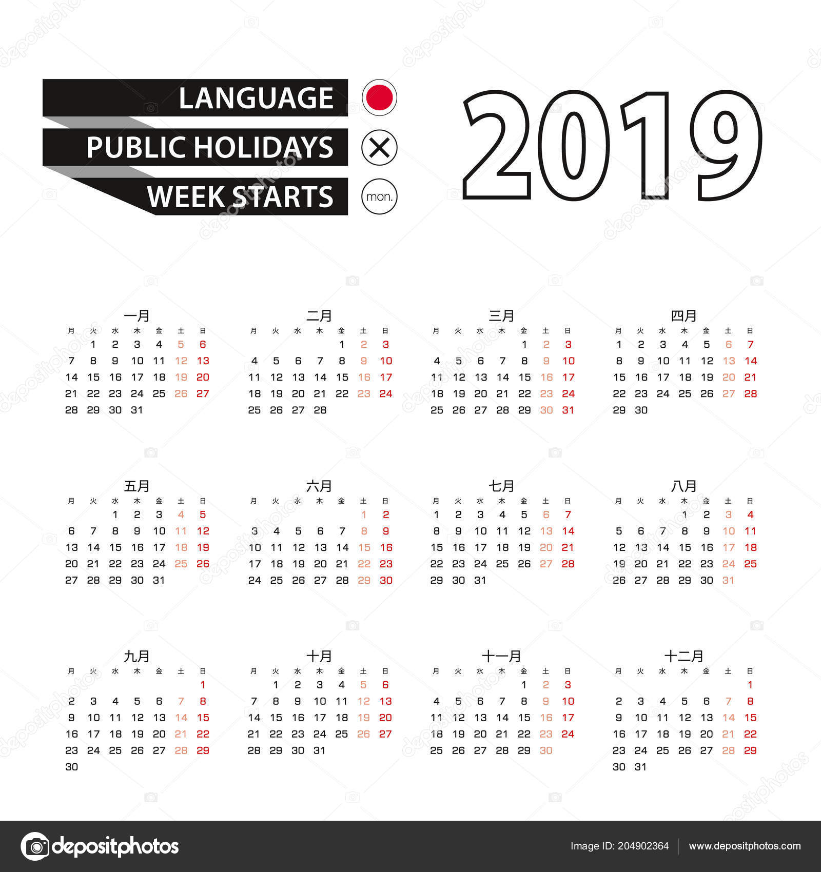 Calendario Giapponese.Calendario 2019 Lingua Giapponese Settimana Inizia Lunedi