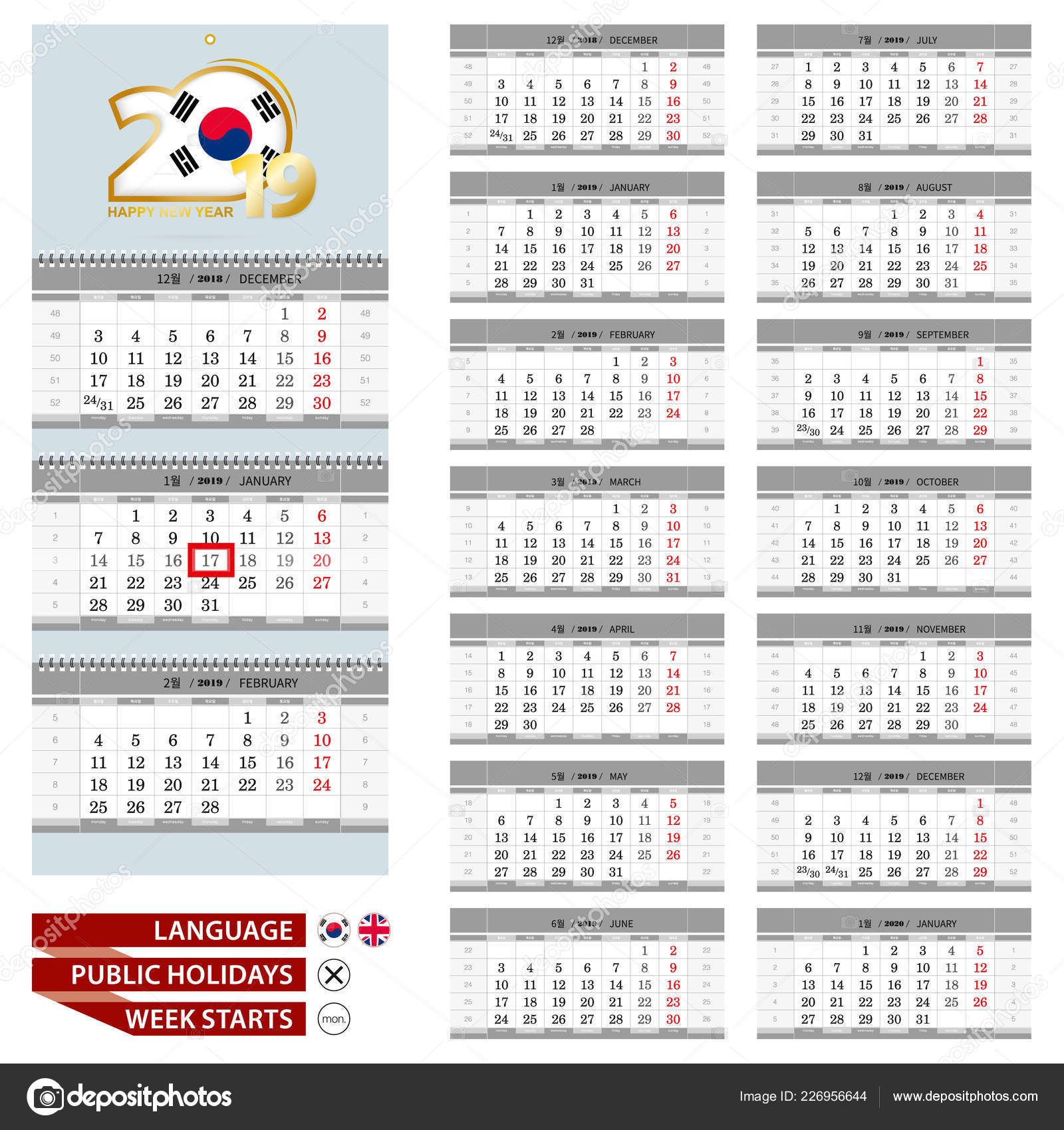 korean english language calendar 2019 year week starts monday ready stock vector