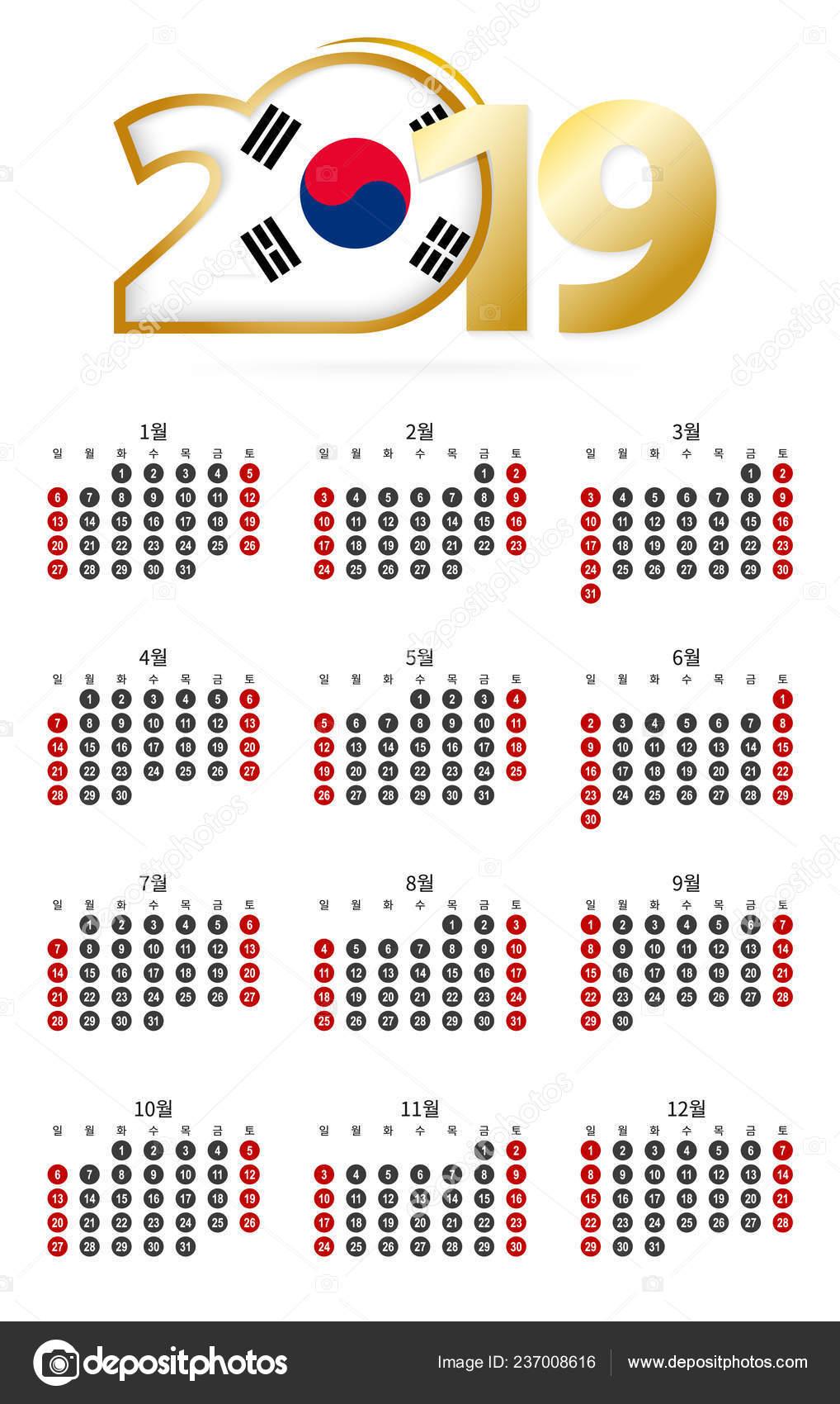Calendario Numero Settimana 2019.Calendario Coreano 2019 Con Numeri Nei Cerchi Settimana