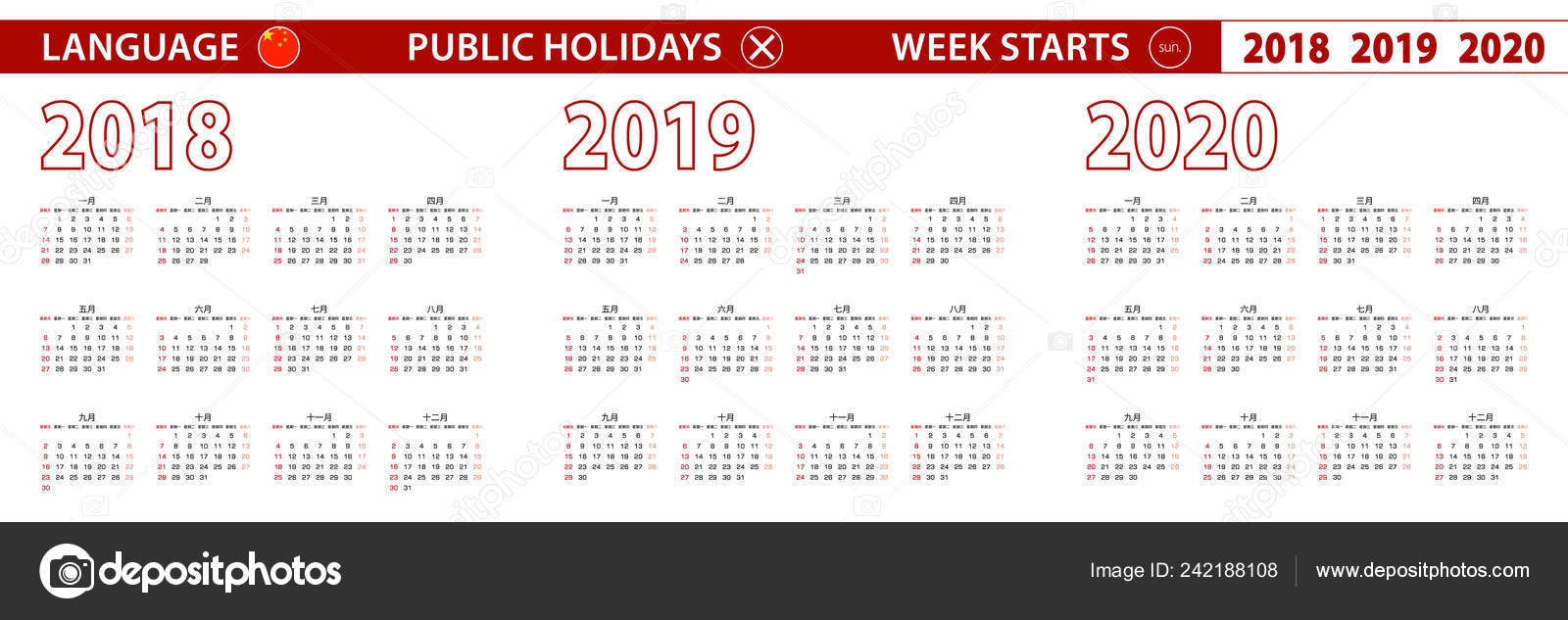 Calendario Con Week 2018.2018 2019 2020 Year Vector Calendar Chinese Language Week