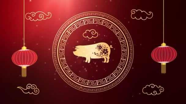 Happy chinese new year 2019 Zodiac sign with gold paper cut art and craft style on color Background. Chinese Translation Year of the pig