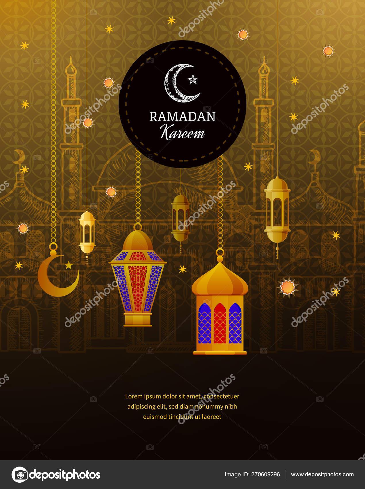 Eid al fitr, Islamic Eid Mubarak greeting card template i — Stock