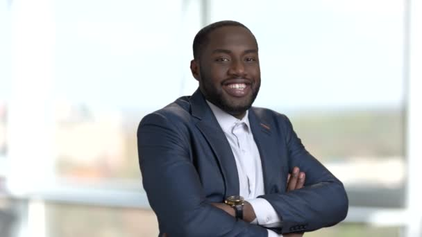 Portrait Of Cheerful Black African Man In Suit Standing In