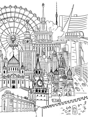 Sketch of the main attractions of Moscow in one collage.