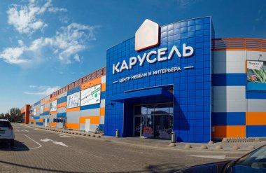 Gomel, BELARUS - April 13, 2020: building of the large shopping center Karusel 2020