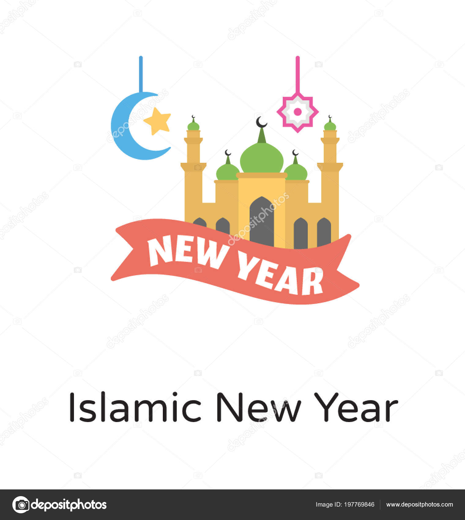 decorated islamic building decorative new year banner depicting idea islamic stock vector