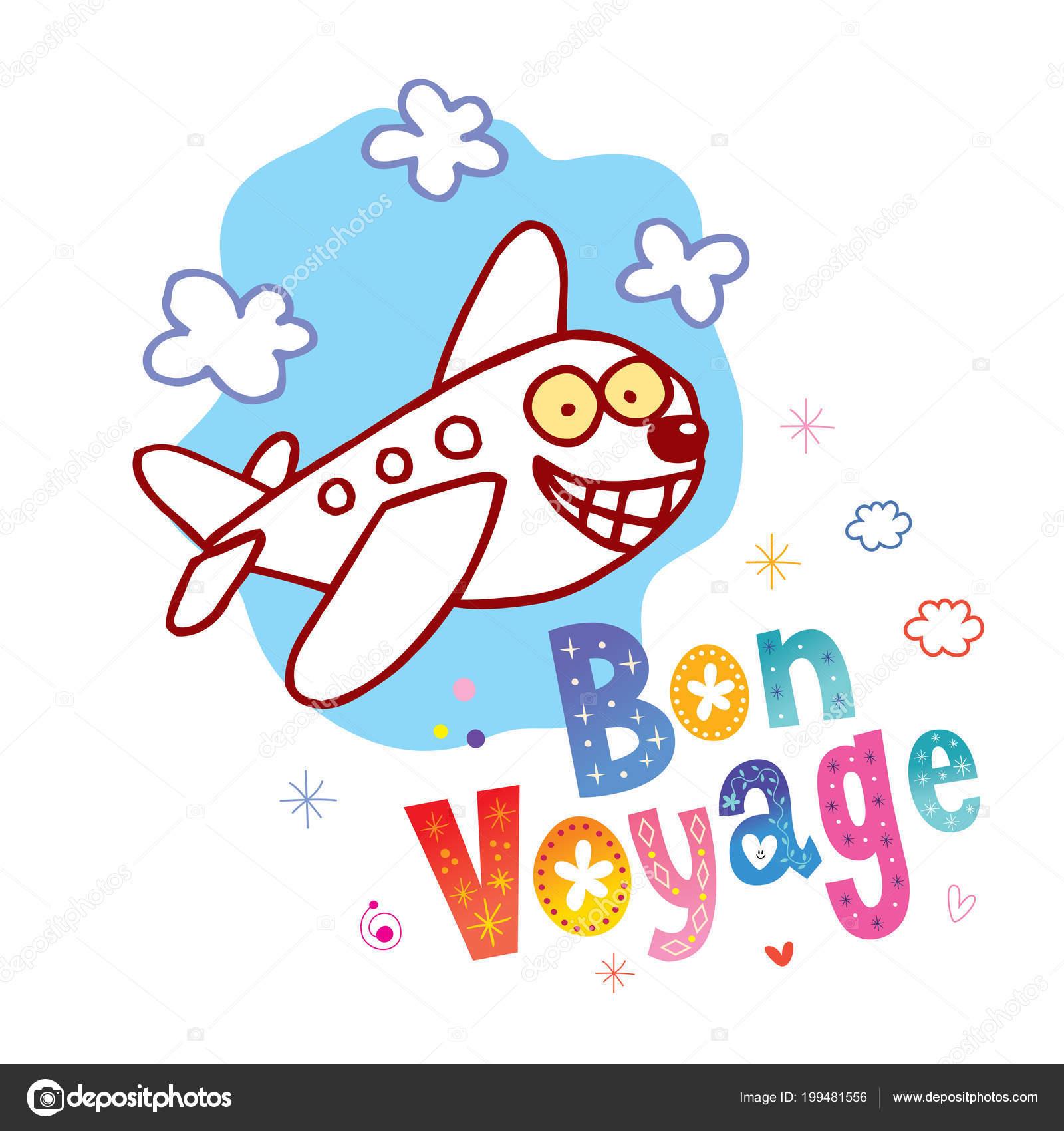 いってらっしゃい フランス語 かわいい飛行機キャラ マスコット旅行観光