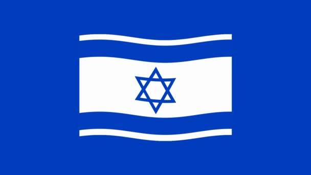 izraeli zászló od sötétkék háttér, számítógép 3D animáció, render video