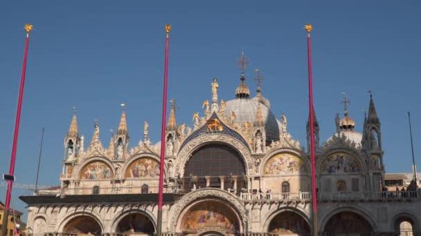 Venice, Italy - March 23, 2018: Facade decoration Basilica San Marco