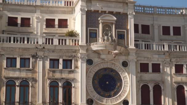 Clock Tower (Torre dell Orologio) at San Marco Square in Venice, Italy