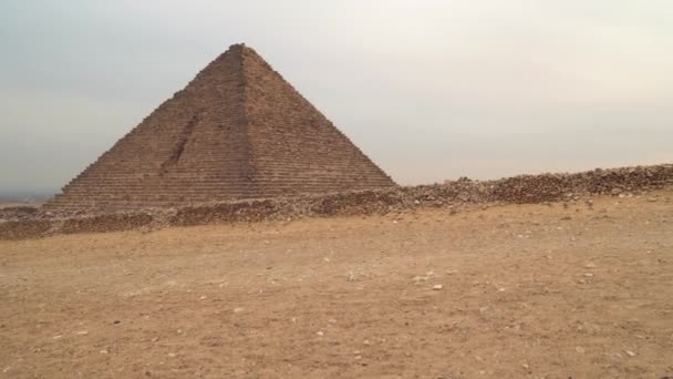 Egypt. Pyramid of Menkaure in Giza.