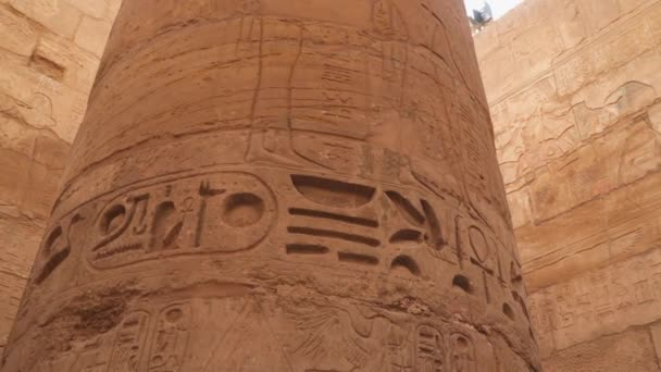Art of ancient Egypt . Columns with hieroglyphs in Karnak Temple at Luxor, Egypt
