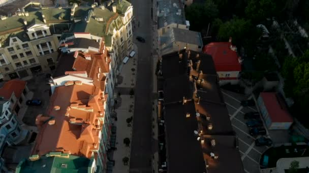 Légi lövés lakó közösség felújított történelmi épületek