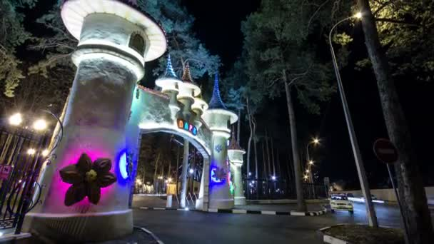 Gorky Central Park of Culture and Leisure in Kharkov timelapse, Ukraine