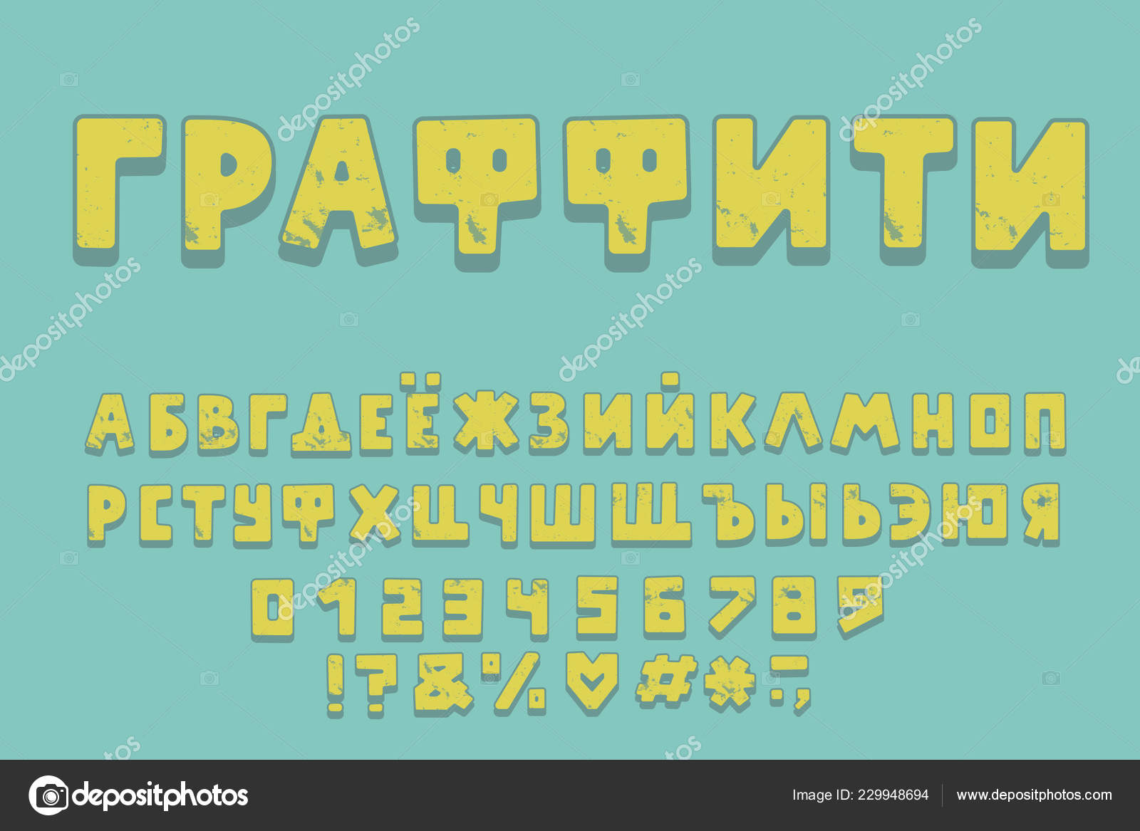 Alphabet graffiti design  Word graffiti  Russian Letters