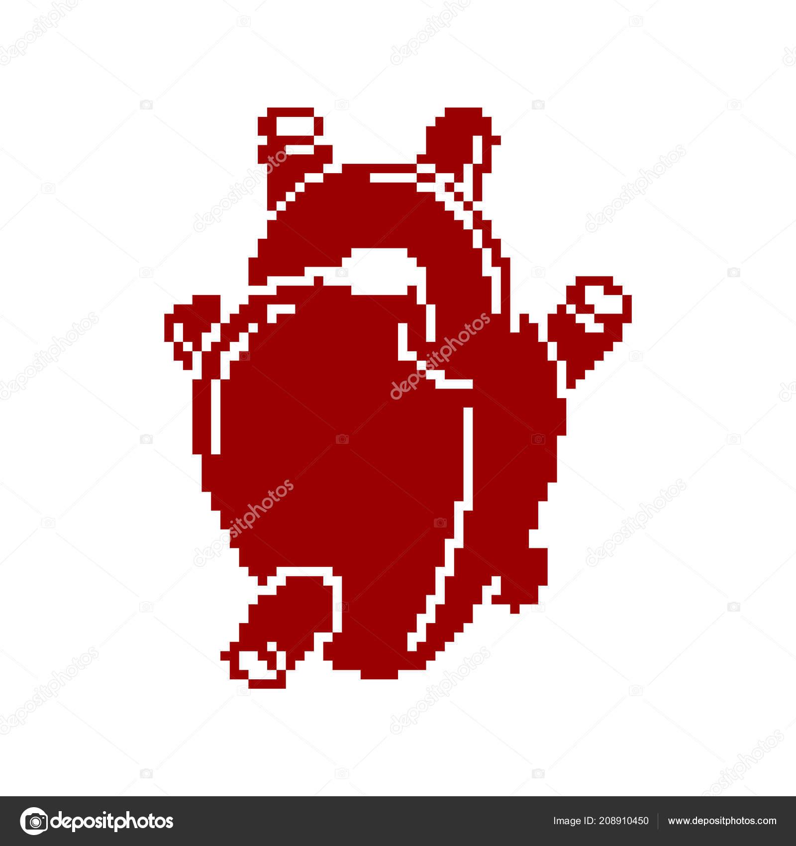 Heart Anatomy Organ Pixel Art Bit Vector Illustratio — Stock Vector ...