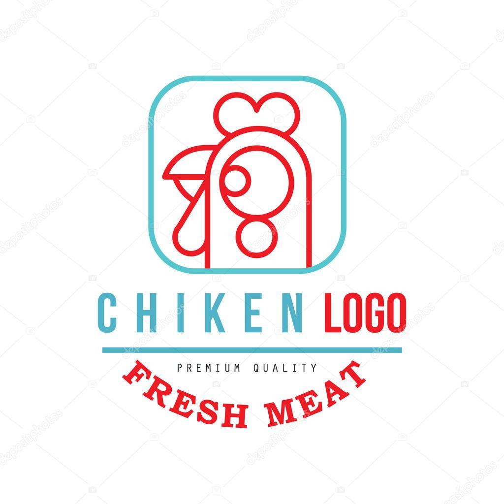 Meat Premium Illustration Ico Pics Stock Photos All Sites Chicken Diagram Symbol